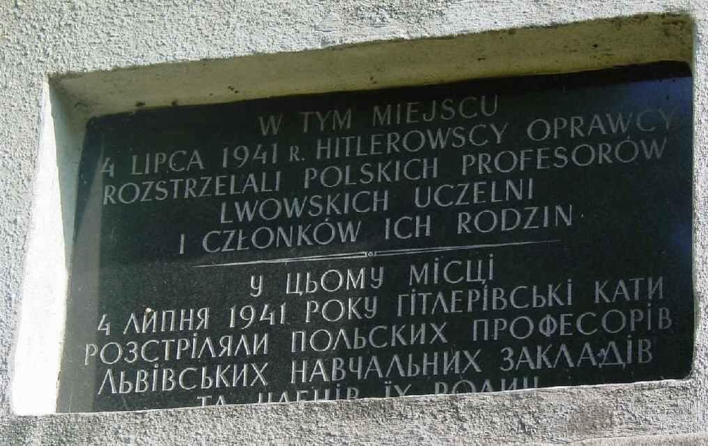 Львовский расстрел польских профессоров